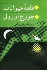 download (7)